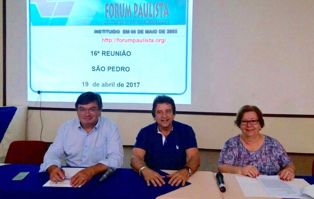 Daniel é eleito coordenador geral do Fórum Paulista de Comitês de Bacias Hidrográficas do Estado de São Paulo.