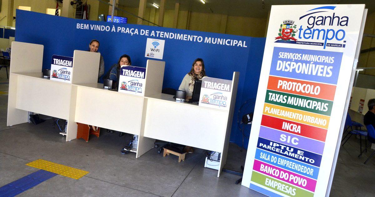 """Ganha Tempo abre amanhã para atender adesão ao Programa de Regularização Fiscal """"Anistia 2017"""""""