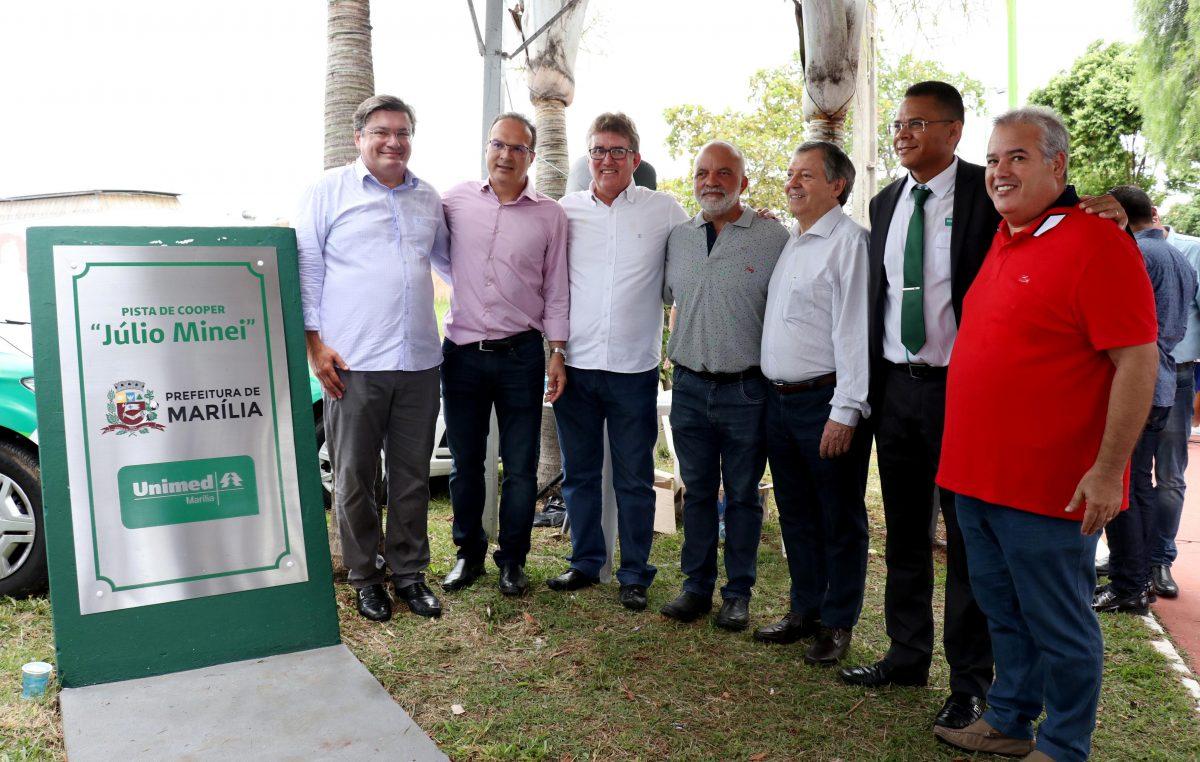 Unimed Marília e Prefeitura entregam  a revitalização da pista de Cooper Júlio Minei