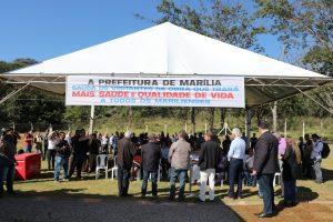 DAEM - Departamento de Água e Esgoto de Marília - DAEM